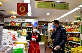 Daily necessities supply remains steady in major Chinese cities amid epidemic