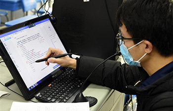 Teachers give online tuition to students amid coronavirus outbreak in Hefei, E China's Anhui