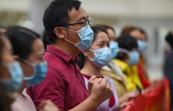 Medical team from Hainan leaves for Wuhan to aid novel coronavirus control efforts