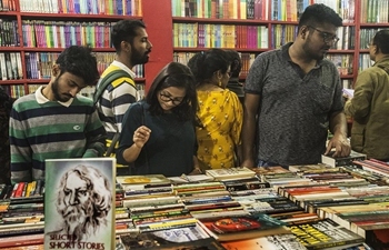 44th International Kolkata Book Fair held in India
