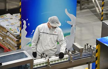 In pics: milk production base of China diary firm Yili in Hohhot, Inner Mongolia