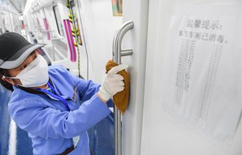 Subway stations step up measures to curb spread of novel coronavirus in Changsha