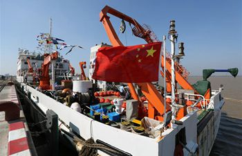 Chinese research vessel arrives at Myanmar's Thilawa port to conduct joint research
