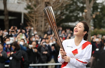 Tokyo 2020 Olympic Torch Relay rehearsed in Tokyo