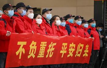 More medics leave for Hubei to aid novel coronavirus control efforts