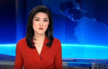China condemns U.S. sanctions against foreign enterprises