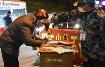 In pics: prevent, control outbreak of COVID-19 in Guangxi
