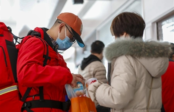 12th batch of medical team from Chongqing leaves for Hubei