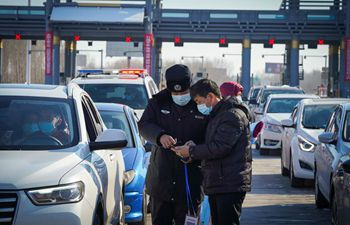 Toll stations on expressways open in Heilongjiang