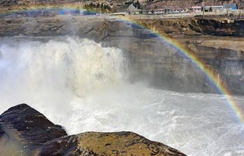 Hukou Waterfall scenic spot in Shaanxi reopens to public