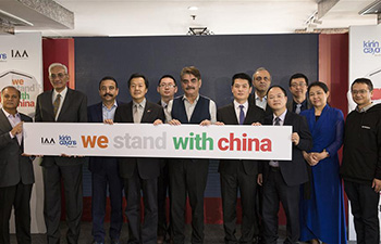 Spotlight: Indian business leaders express solidarity, laud China's efforts in fighting COVID-19