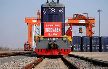 China-Europe freight train loaded with mails arrives in Zhengzhou, central China's Henan