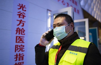 China Unicom makes full use of technology advantages to help Wuhan
