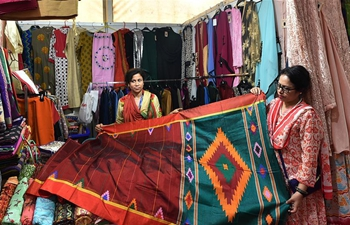 National Small and Medium Enterprise Fair held in Dhaka, Bangladesh