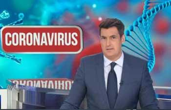 France declares highest national epidemic alert