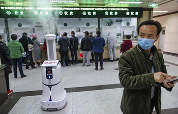 Intelligent robot used to disinfect hospital in Wuhan