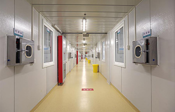 Xiaotangshan Hospital in Beijing put into use to treat COVID-19 patients