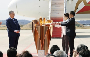 Olympic flame arrives in Japan amid coronavirus fears