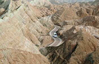 Danxia National Geological Park in Gansu reopens to public