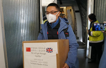 Chinese medical team arrives in London to help fight COVID-19