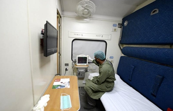 Train compartment converted into quarantine ward in E Pakistan