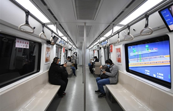 """Capital smart subway"" scientific research project tested on Beijing Subway Line 6"