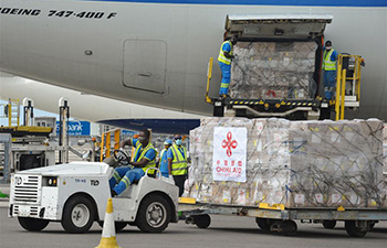 China's medical supplies for 18 African countries arrive in Accra, Ghana