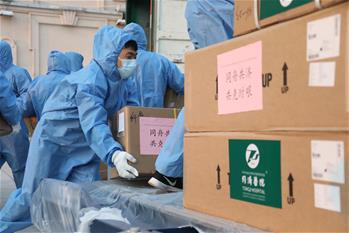 Medical supplies allocated to Manzhouli, N China
