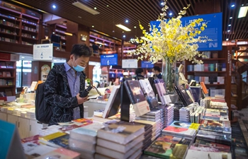 Zall Bookstore resumes business in Wuhan
