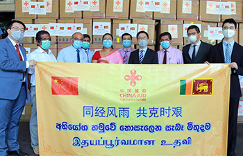 China donates another batch of medical aid to Sri Lanka in its battle against COVID-19