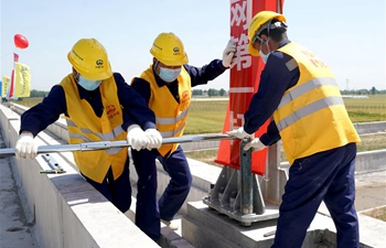 Zhengzhou-Puyang section of high-speed railway line enters electrification phase