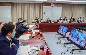 Delegates attend 73rd World Health Assembly via video link in Beijing