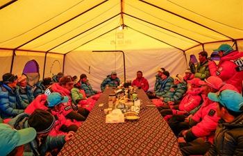 Remeasuring team announces list of 12 people to climb to peak of Mount Qomolangma