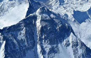 Aerial view of Mount Qomolangma