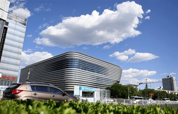 """Beijing 2022 training center """"Ice Jar"""" completed"""