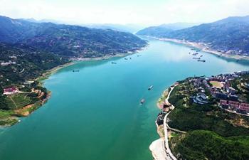 Aerial view of Qutang Gorge in Chongqing