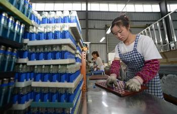 Development zone provides job posts for resettled residents in Guizhou