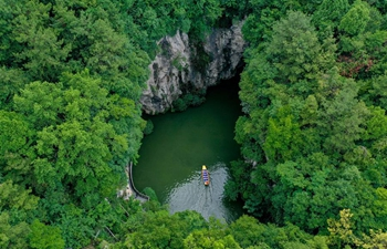 Tianhetan scenic area in Guiyang, Guizhou