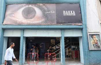 Tunisian cinemas reopen to the public