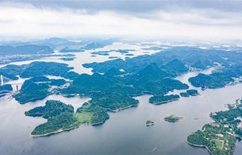 View of Hongfeng Lake scenic area in Guizhou