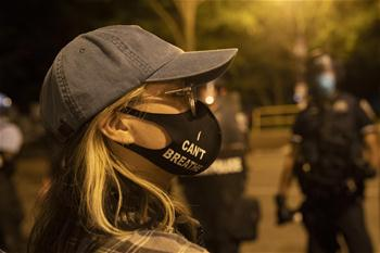 Protesters confront police near White House in Washington D.C.