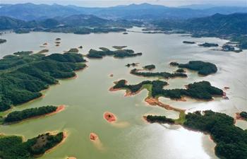 Scenery of Cuiping Lake in Gutian County of southeast China's Fujian