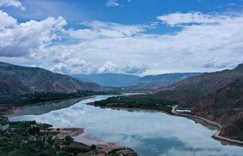 Landscape along Yellow River in Haidong, Qinghai