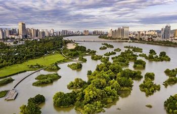 View of Hanjiang wetland in Hanzhong City, Shaanxi