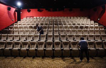 Beijing to reopen cinemas with effective epidemic prevention measures