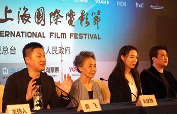 23rd Shanghai International Film Festival concludes