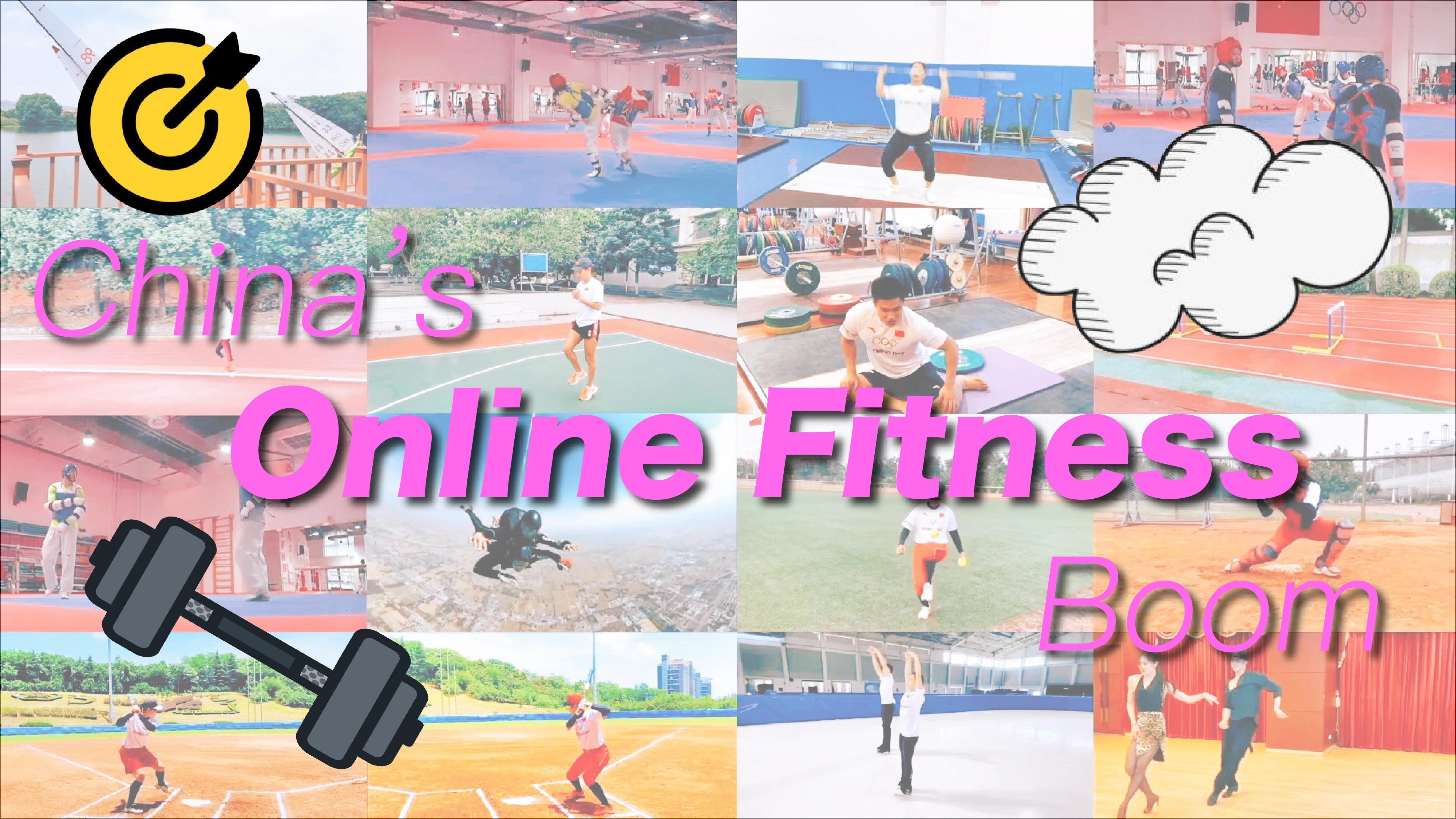 Vlog: China's online fitness boom