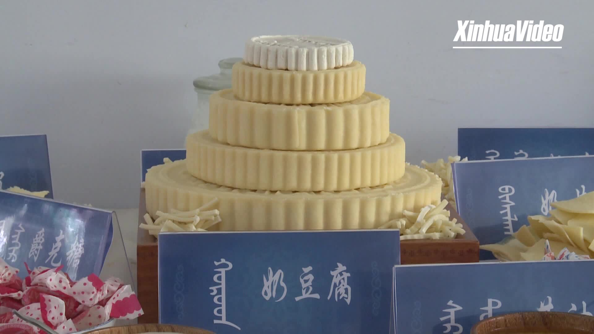 Inner Mongolia invests 230 mln yuan to support traditional dairy industry