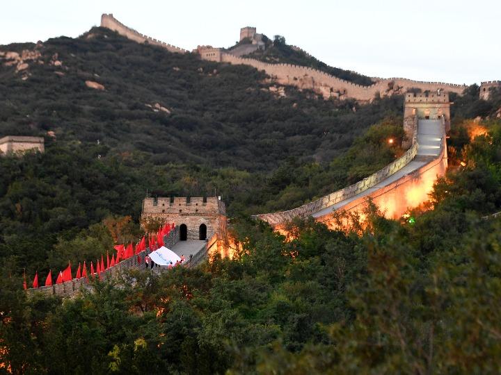 Beijing 2022 500-day countdown