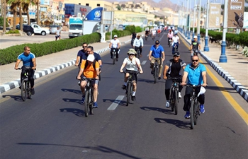 Tourists participate in cycling marathon ahead of World Tourism Day